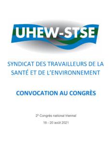 Page couverture du convocation au 2e congrès du STSE